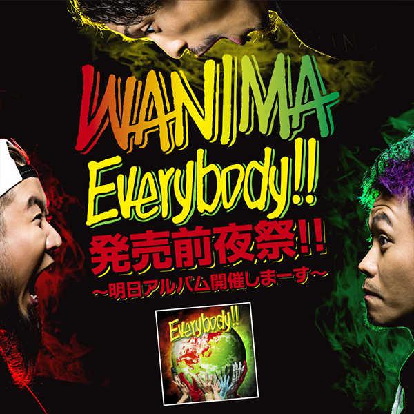 メジャー1st フルアルバム 『Everybody!!発売前夜祭!!〜明日アルバム開催しまーす〜』1月16日(火)開催決定!!