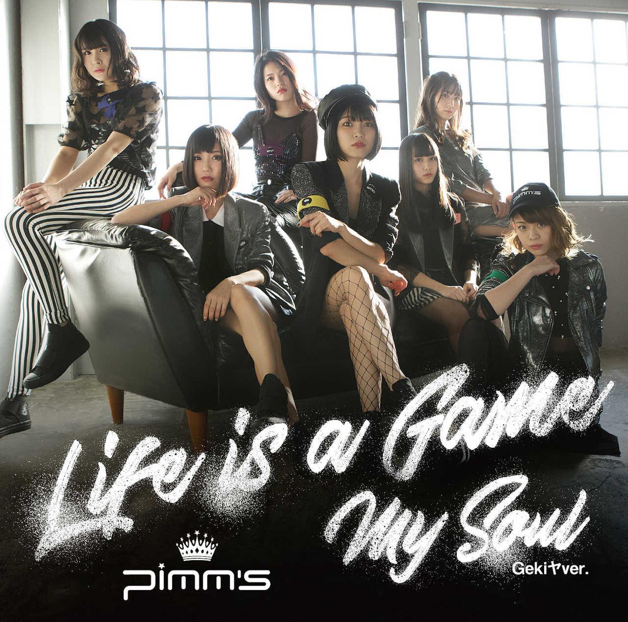 Pimm's、2月7日新曲「Life is a Game/My Soul(Gekiヤver.)」のジャケ写・MV公開!格好良さに惚れる!