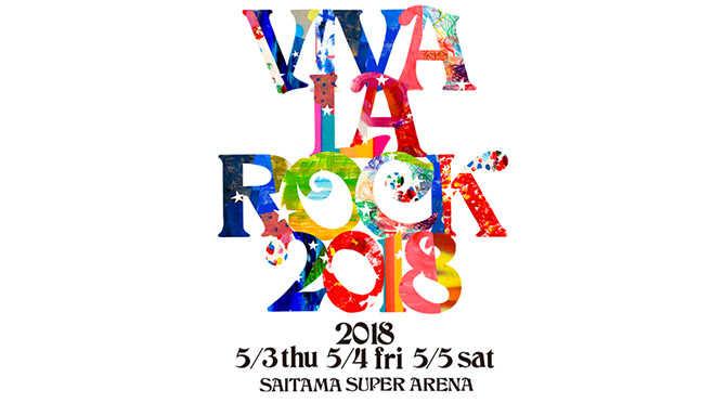 vivalarock2018