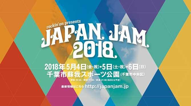 japan jam 2018