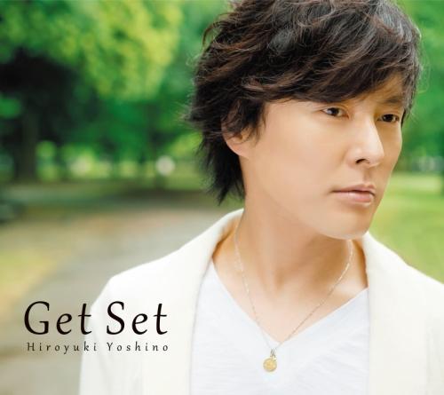 吉野裕行『Get Set』豪華盤ジャケット画像
