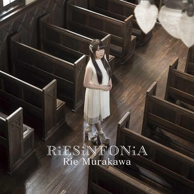 アルバム『RiESiNFONiA』【通常盤】