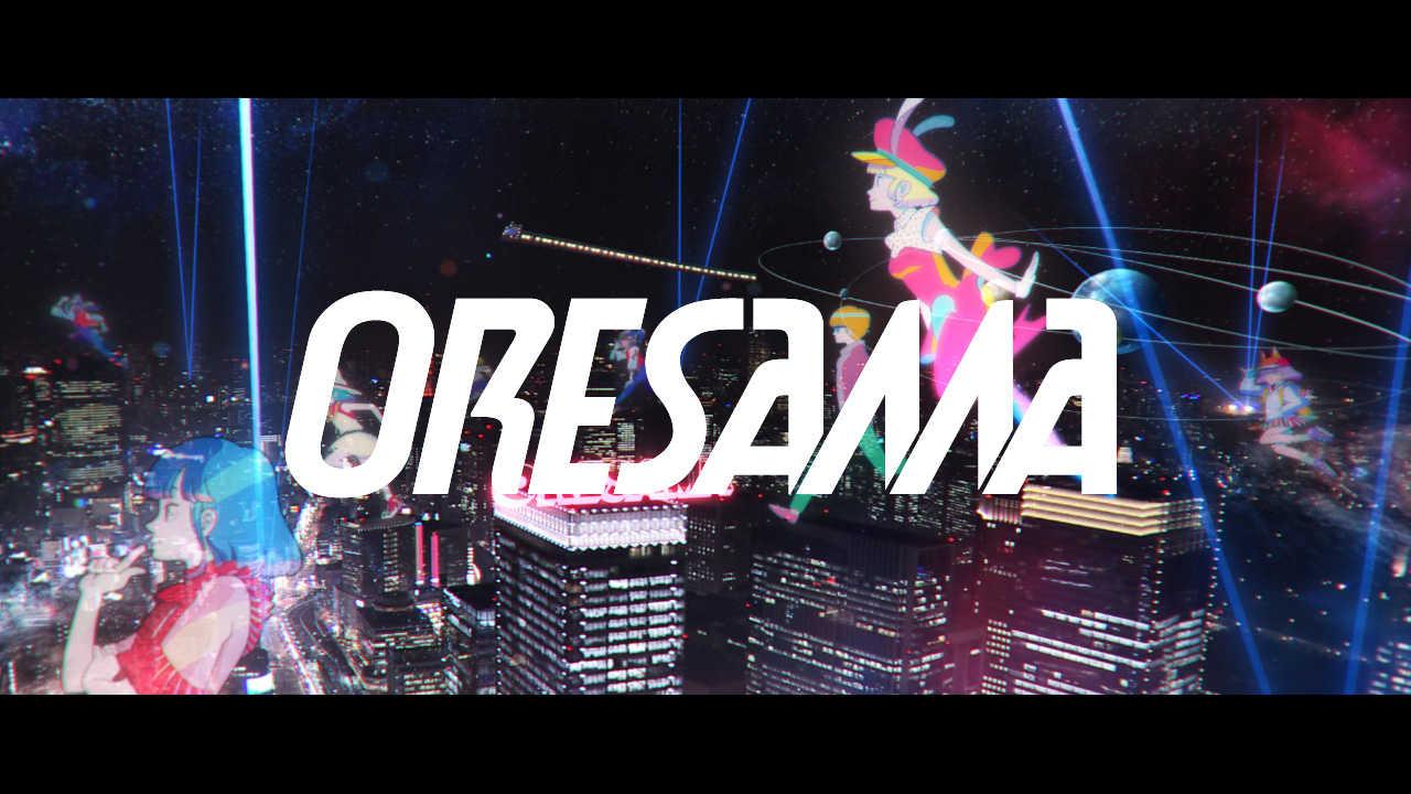 「Hi-Fi TRAIN」MV
