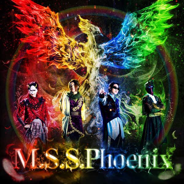 アルバム『M.S.S.Phoenix』 (okmusic UP's)
