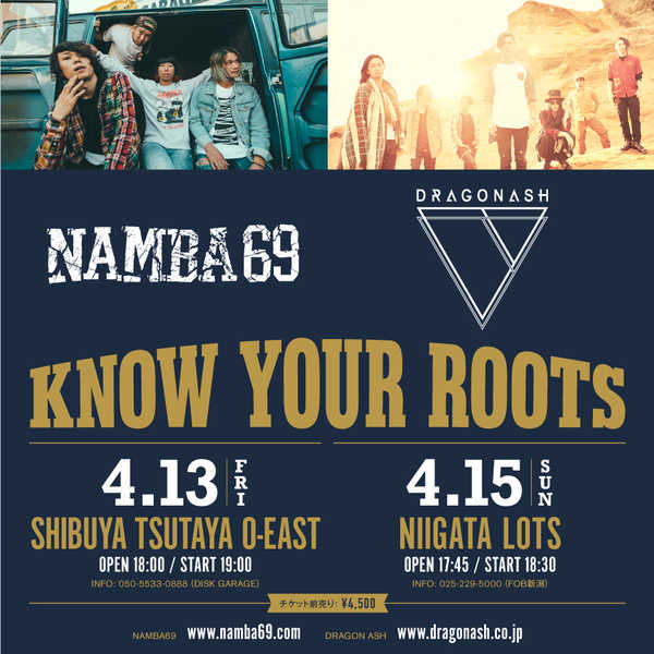 『KNOW YOUR ROOTS』 (okmusic UP's)
