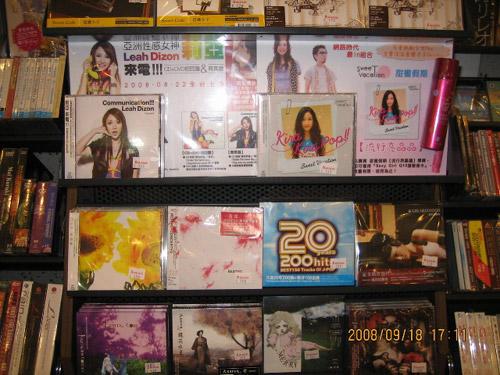 台湾のレコード店でもブレイクしつつあるSweet Vacation