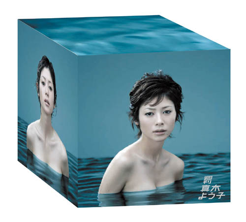 『週刊 真木よう子』DVD BOX (C)週刊真木よう子製作委員会