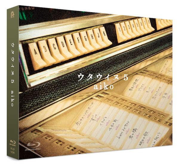 Blu-ray&DVD『ウタウイヌ5』【Blu-ray】 (okmusic UP's)