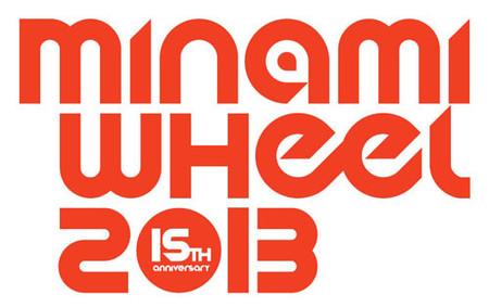『MINAMI WHEEL 2013』ロゴ