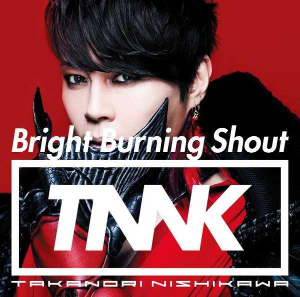 シングル「Bright Burning Shout」【通常盤】(CD) (okmusic UP's)