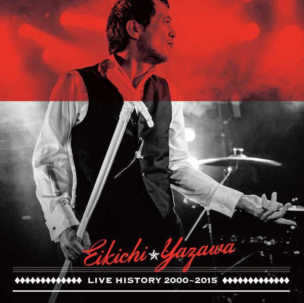 アルバム『LIVE HISTORY 2000~2015』 (okmusic UP's)
