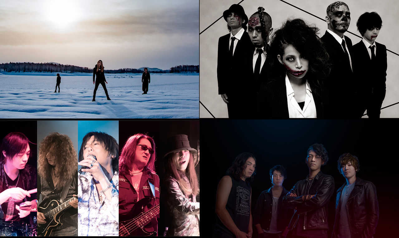『PURE ROCK JAPAN LIVE 〜EXTRA vol.5 &vol.6〜』出演者