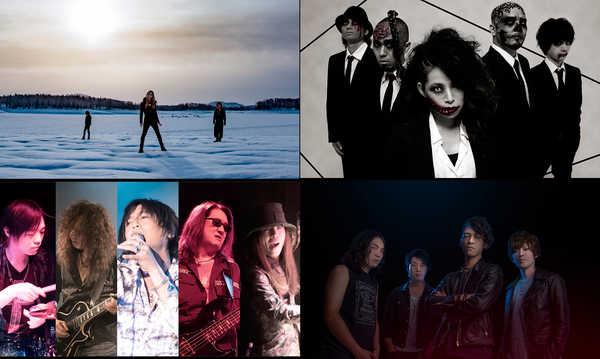 『PURE ROCK JAPAN LIVE 〜EXTRA vol.5 &vol.6〜』出演者 (okmusic UP's)