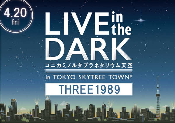 『LIVE in the DARK』 (okmusic UP's)