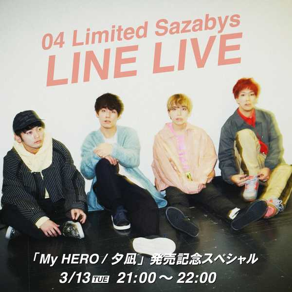 "LINE LIVE『04 Limited Sazabys""My HERO / 夕凪""発売記念スペシャル』 (okmusic UP's)"