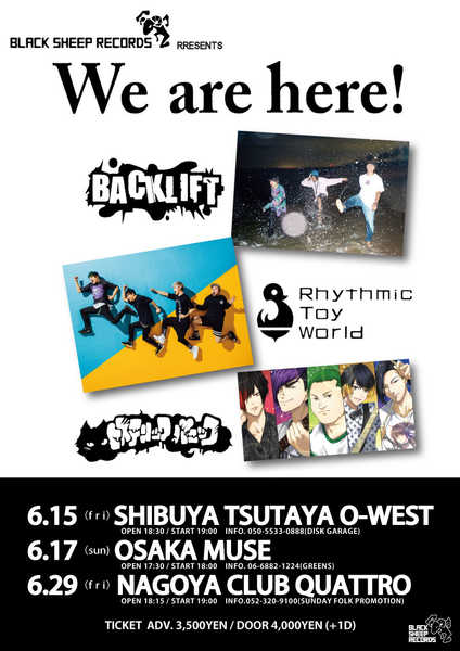 『BLACK SHEEP RECORDS presents 「We are here!」』 (okmusic UP's)