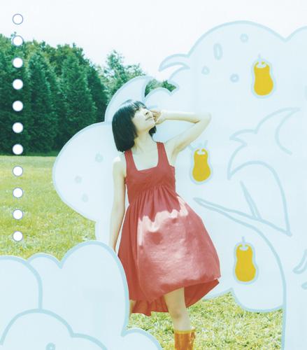 坂本真綾「雨が降る」ジャケット画像