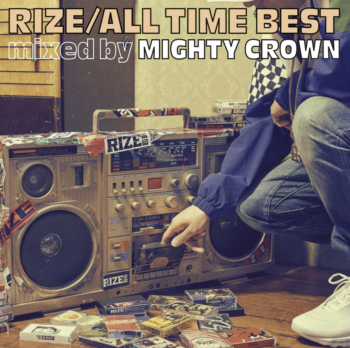 アルバム『ALL TIME BEST mixed by MIGHTY CROWN』【通常盤】