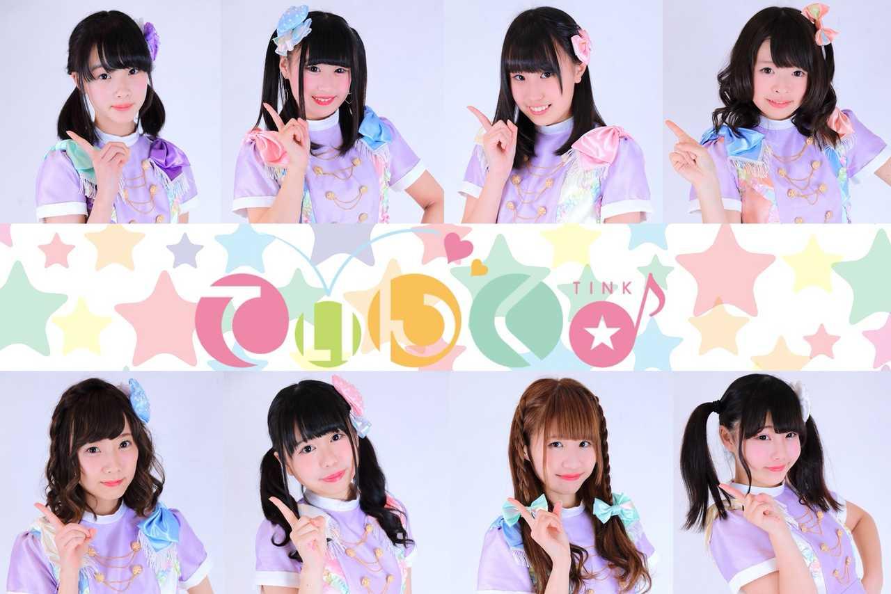 てぃんく♪ 待望の名古屋定期ライブ開催決定! 初回(3/27)はなんと入場無料!!