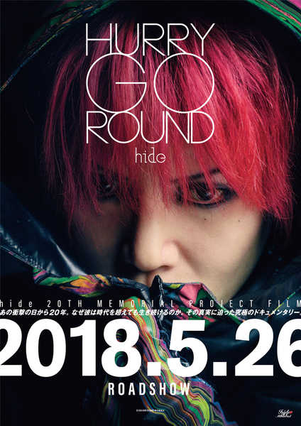 hide (okmusic UP's)
