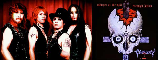 CROWLEY&名盤『Whisper of the Evil Premium Edition』 (okmusic UP's)