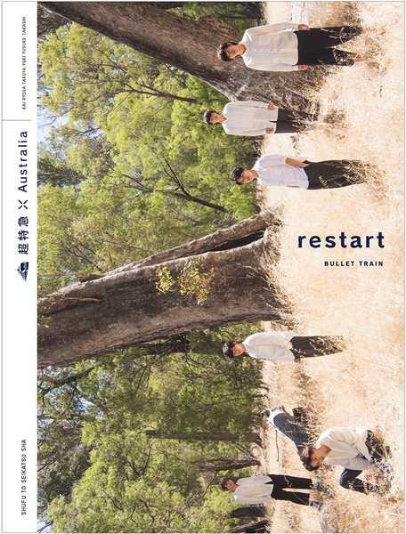 『超特急×Australia restart』 (okmusic UP's)
