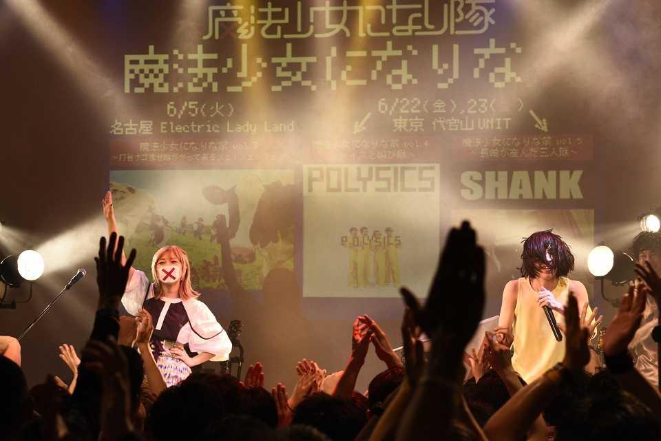 """3月26日(月)@フリーライヴ『魔法少女になり隊 presents """"太っ腹!スーパーウルトラハイパープレミアムタダライヴ』"""