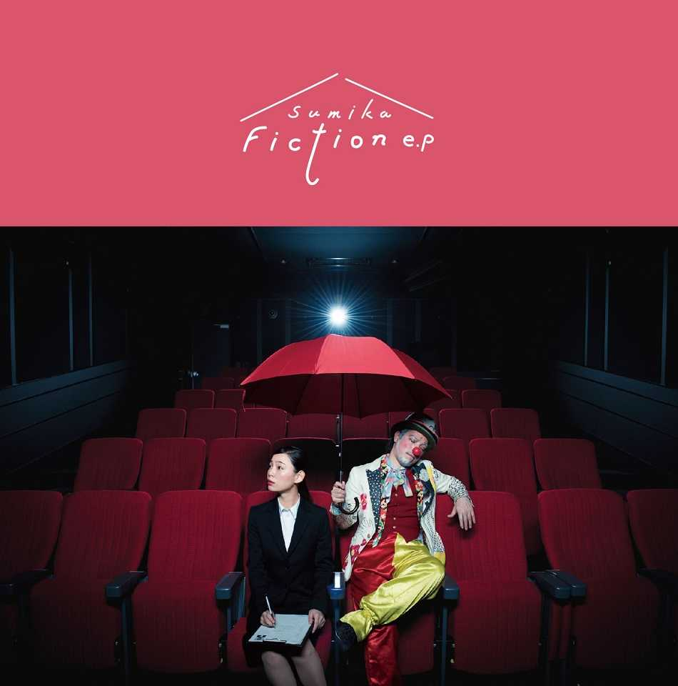 EP『Fiction e.p』