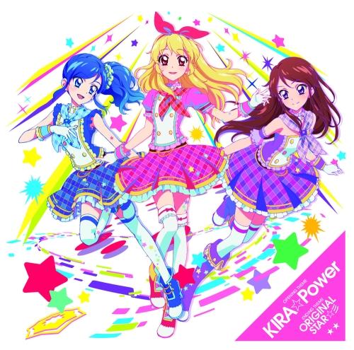 STAR☆ANIS「KIRA☆Power/オリジナルスター☆彡」ジャケット画像