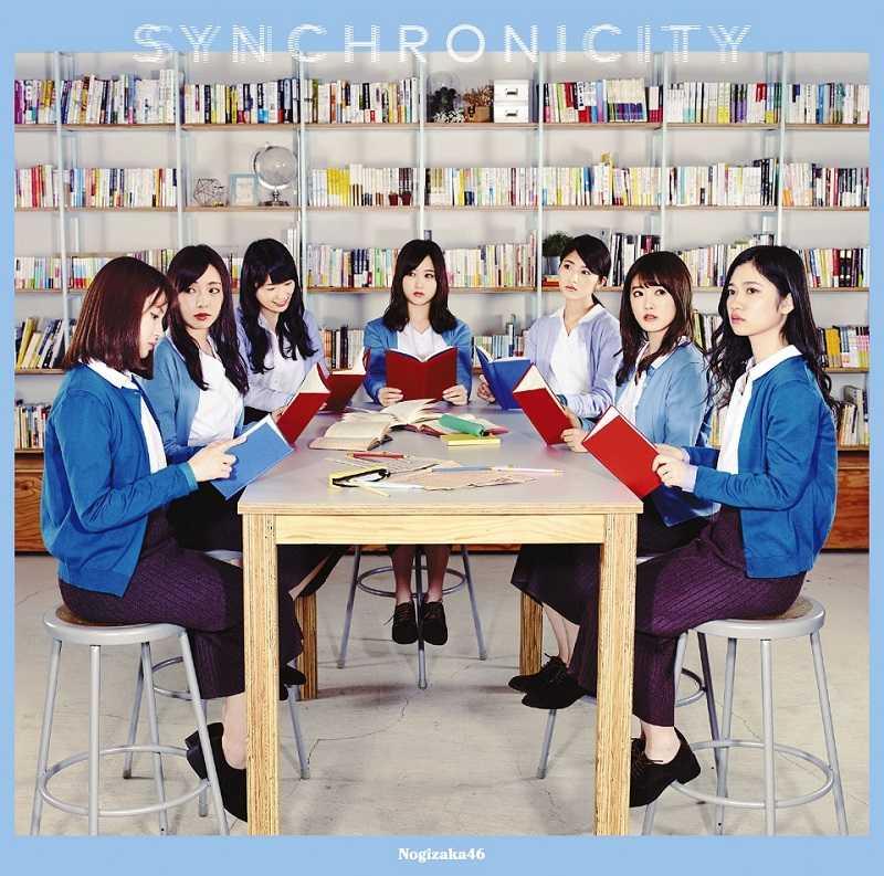 シングル「シンクロニシティ」【通常盤】