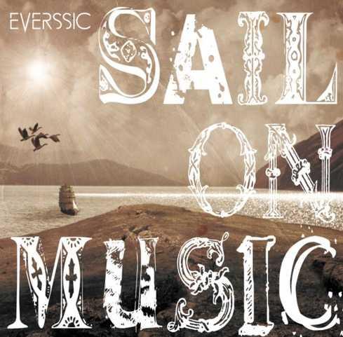 アルバム『SAIL ON MUSIC』【通常盤B-TYPE】