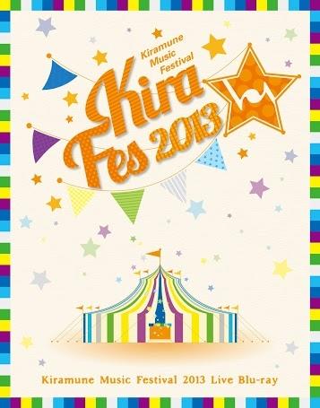 「Kiramune Music Festival 2013 Live Blu-ray」ジャケット画像