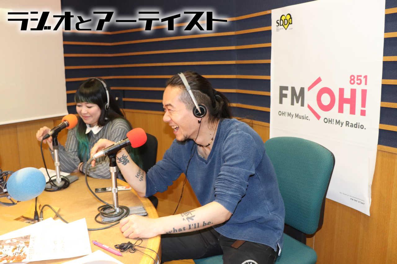 【ラジオとアーティスト】世界遺産東寺でフェスを開催!文化発展をコンセプトに活動する『1.G.K』にとってのラジオとは?