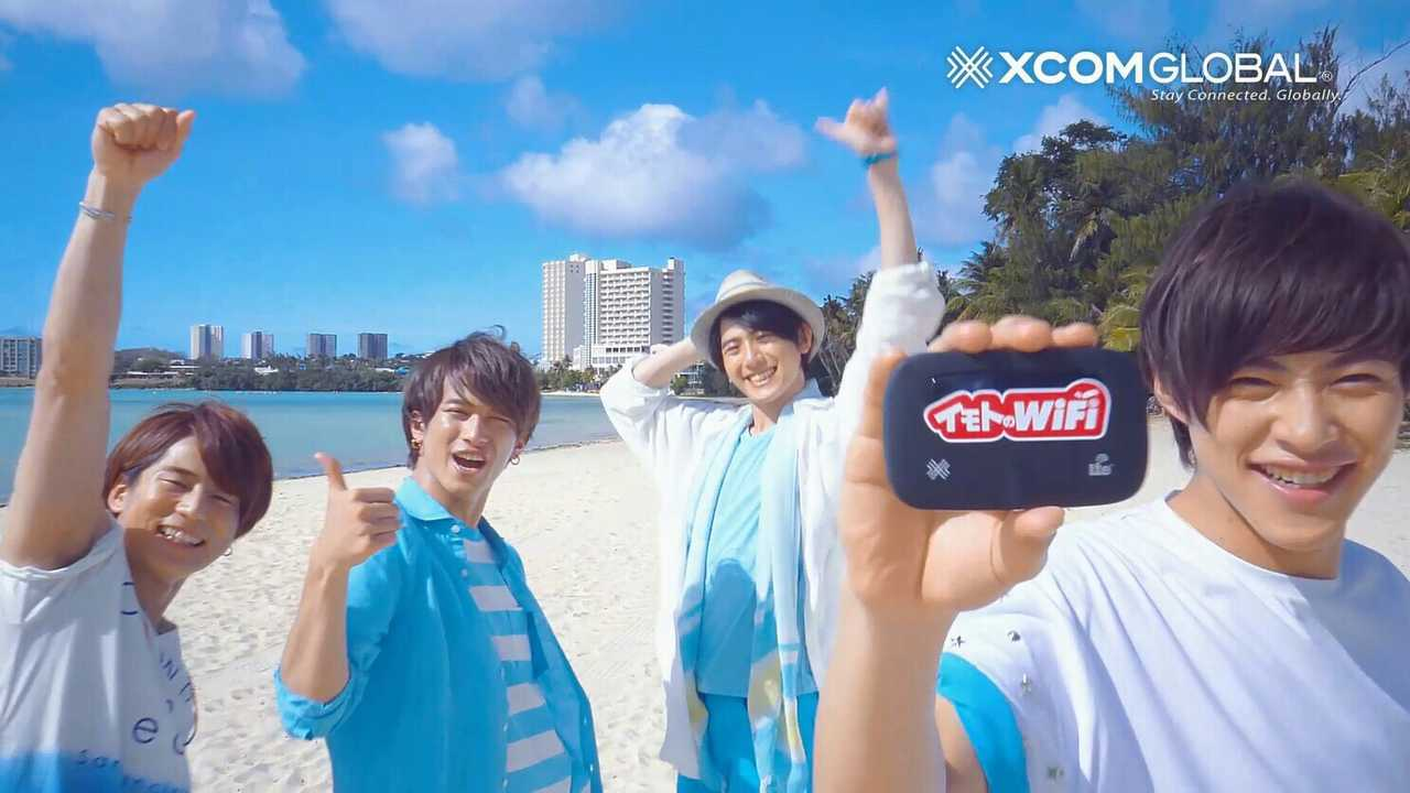 九星隊 エクスコムグローバル第2弾CM 「イモトのWiFi グアム編」 4月14日(土)からオンエア開始