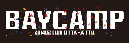 『BAYCAMP 201402 』ロゴ