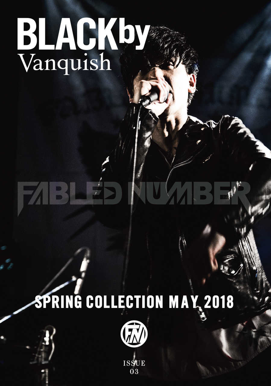 「Black by VANQUISH 2018ビジュアルブック」