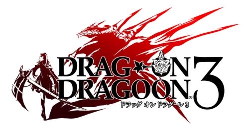 12月19日発売予定のシリーズ最新作「DRAG-ON DRAGOON 3」