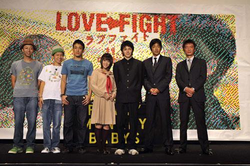 映画『ラブファイト』公開記念イベントでFUNKY MONKEY BABYSが主題歌を披露