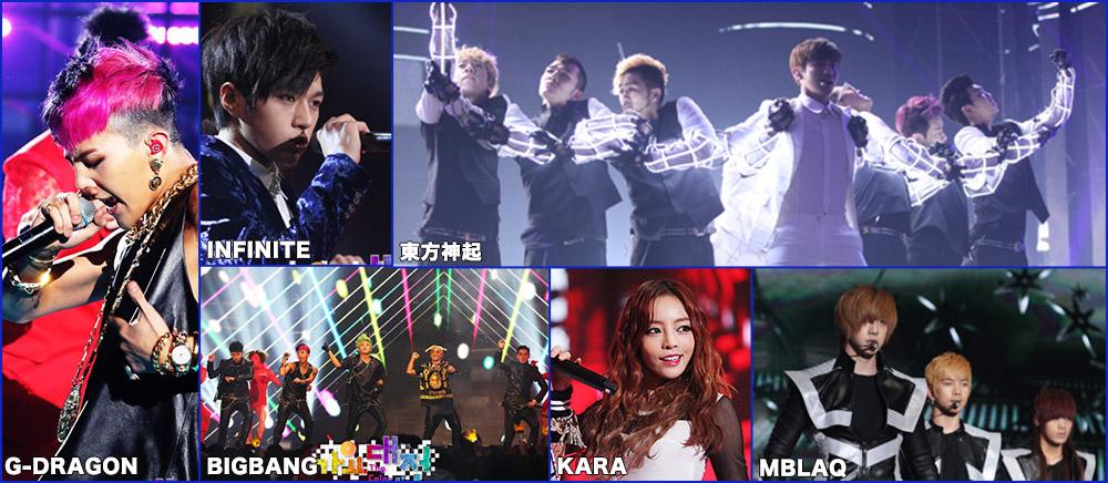 「2013 SBS歌謡大祭典」