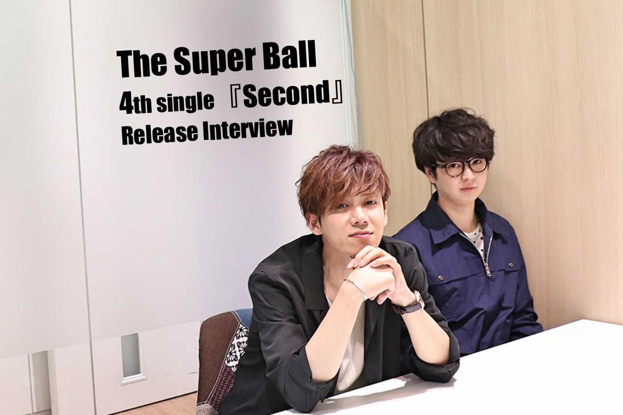 【インタビュー】 The Super Ball、キュートなイメージから一変 ディープなラブソングに挑戦