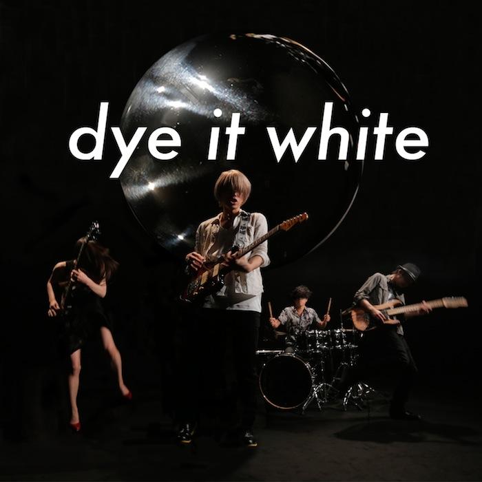 アルバム『dye it white』