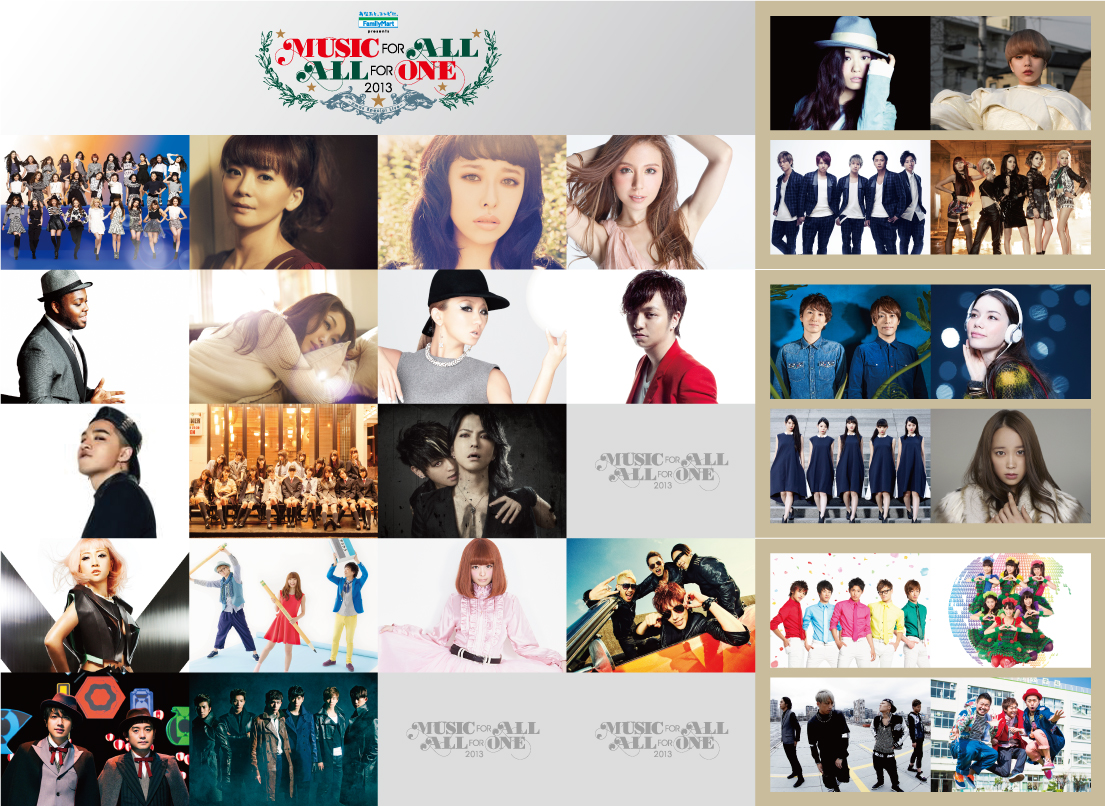 『FamilyMart presents MUSIC FOR ALL,ALL FOR ONE 2013』