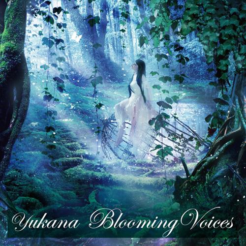 ゆかな『Blooming Voices』ジャケット画像