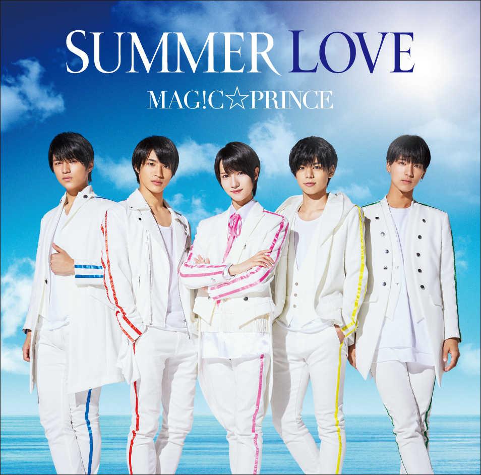 MAG!C☆PRINCE 出演「イモトのWiFi」新CM【タイ編】新曲「SUMMER LOVE」に乗せて放映開始
