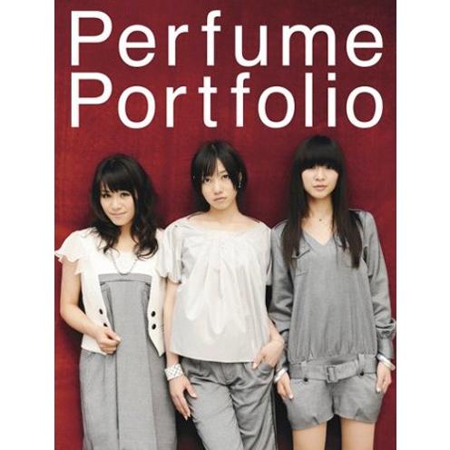 Perfumeフォトブック『Perfume Portfolio(パフューム ポートフォリオ)』 [単行本](ワニブックス)