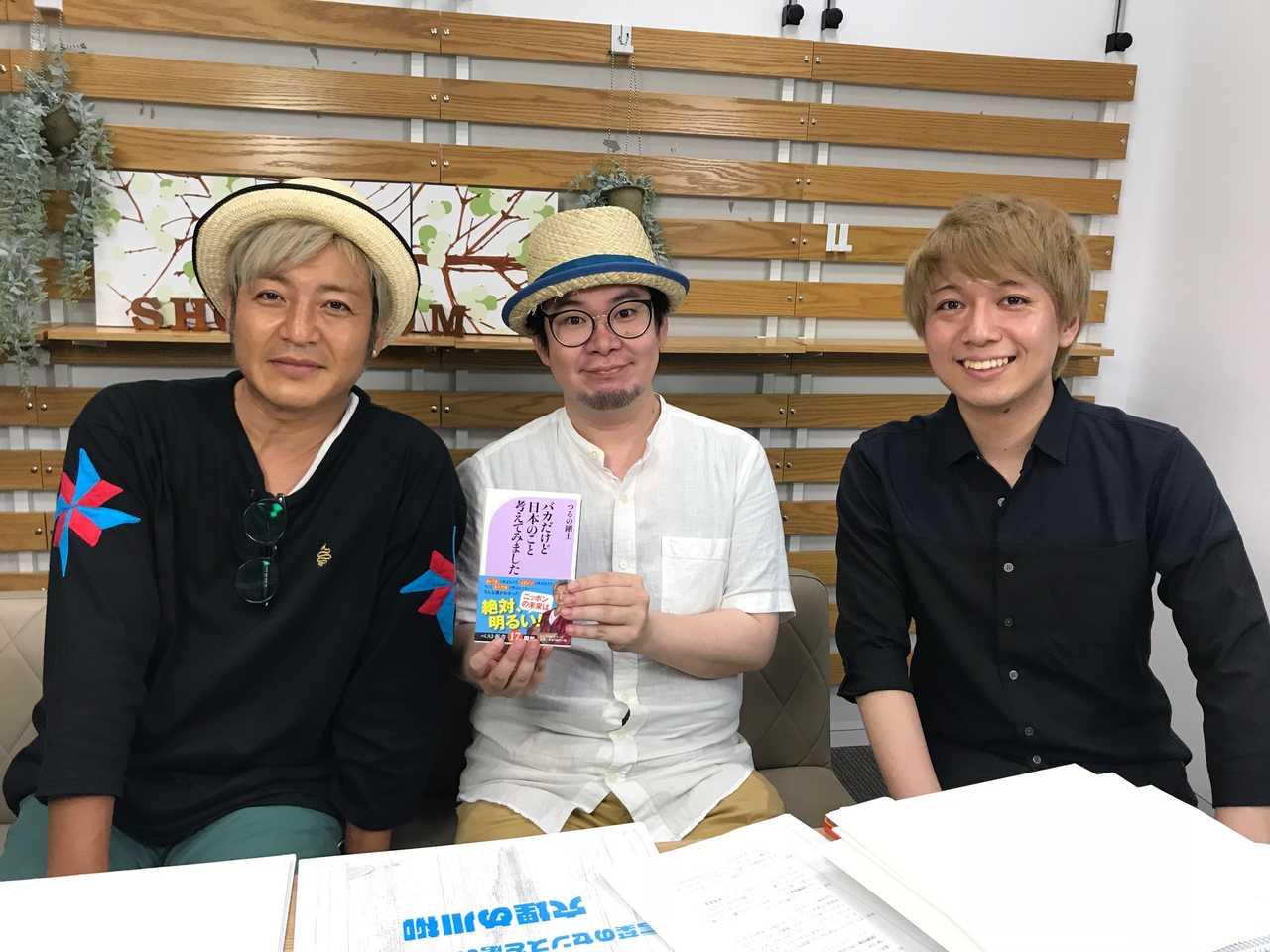 つるの剛士、脚本家・放送作家 坪田塁、専属作家 太田 晴之