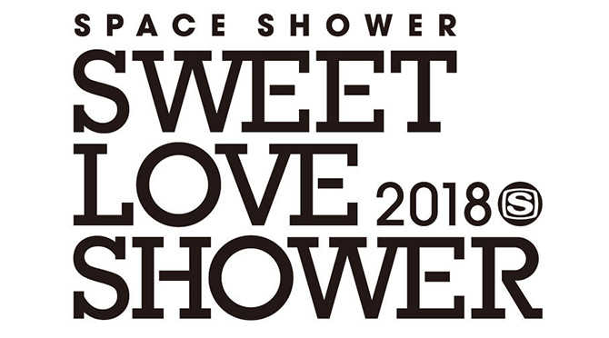 SWEET LOVE SHOWER 2018