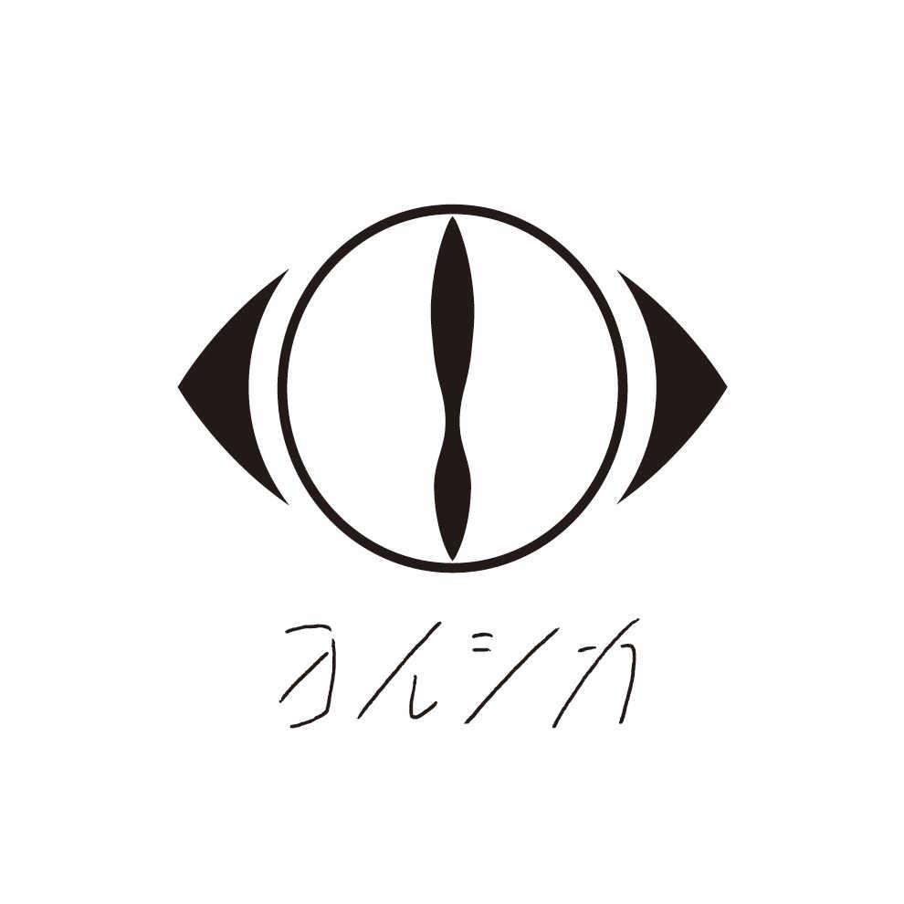 ヨルシカ ロゴ