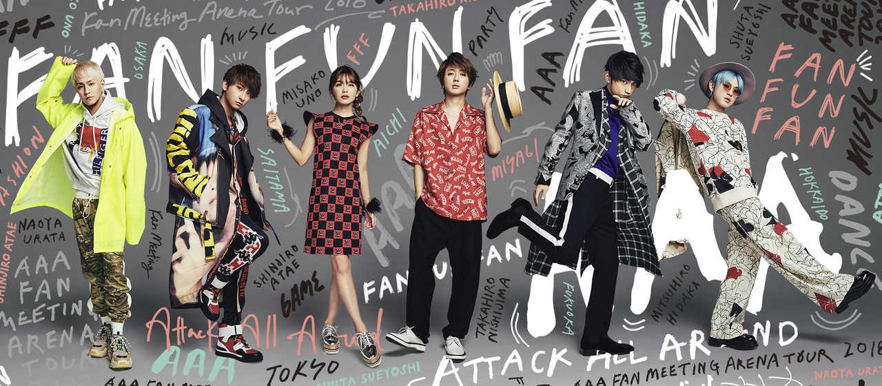 AAAの新曲「Tomorrow」が7月スタート火9ドラマ主題歌に決定!!