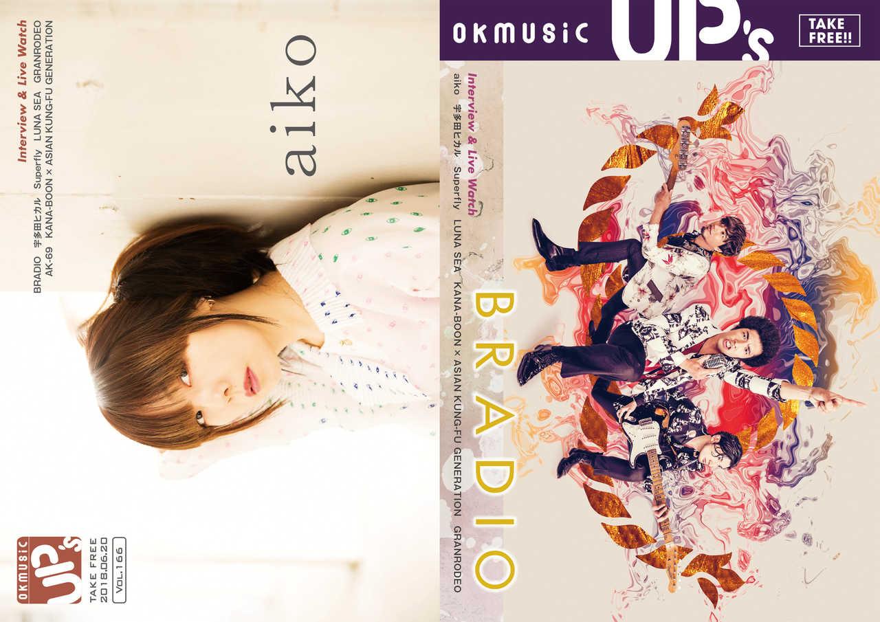 フリーマガジンokmusic UP's vol.166